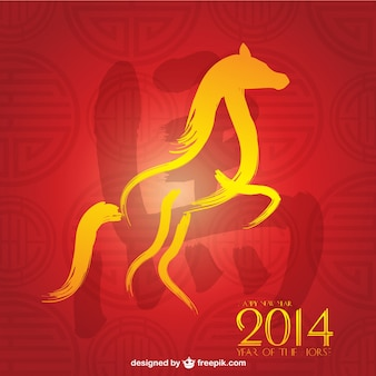 Chinese vector art 2014