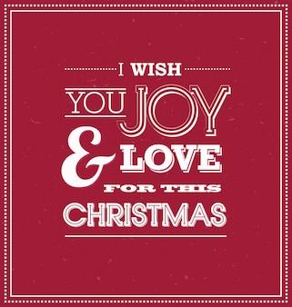 クリスマスグリーティングカード - 印刷デザイン