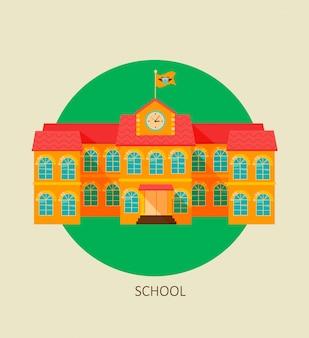 Classical school building icon.