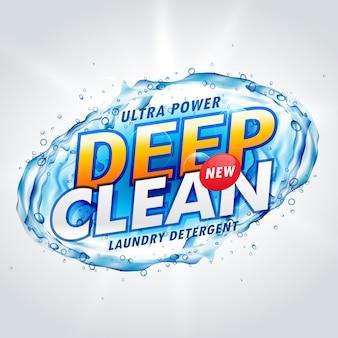 Clean detergent packaging design