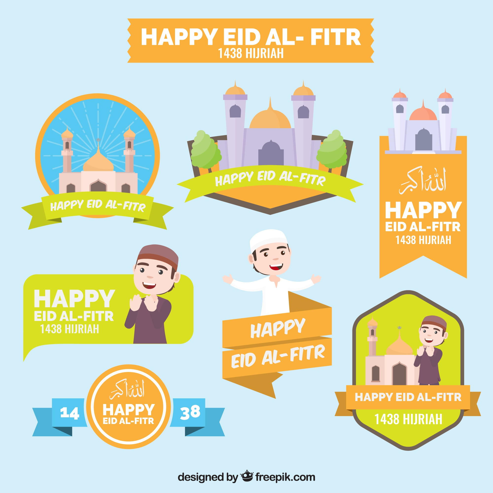 Collection of happy eid al fitr stickers
