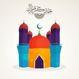 Colored mosque background