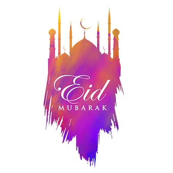 Colorful abstract eid mubarak vector design