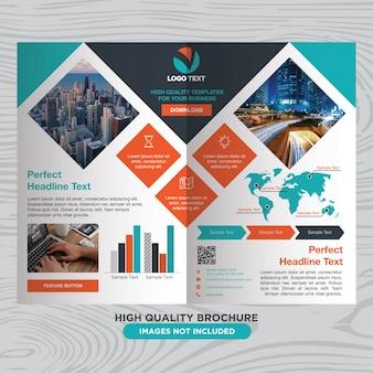ビジネスのためのカラフルでプロフェッショナルなパンフレット