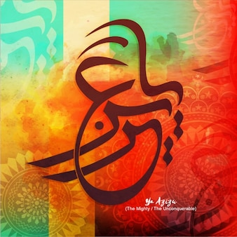 Colorful background with islamic calligraphy