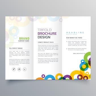 カラフルな円ビジネストリプルパンフレットベクトルデザインテンプレート