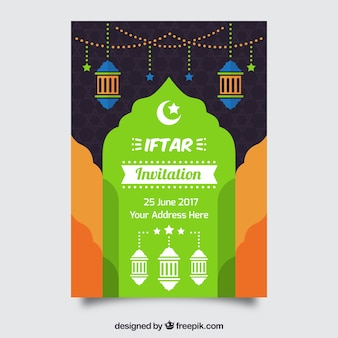 カラフルなiftarの招待状