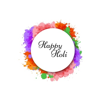 Colorful watercolors frame for holi