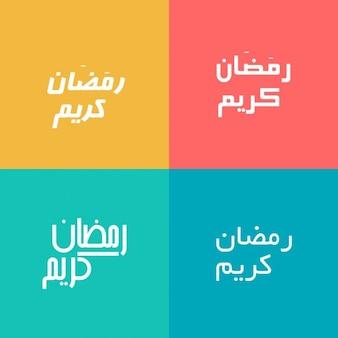 Coloured arabic calligraphy set