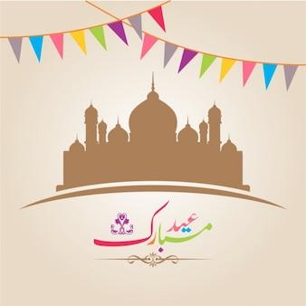 Coloured eid mubarak greeting card