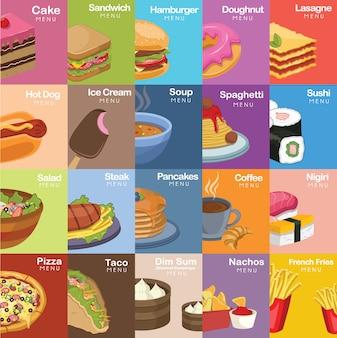 色とりどりの食品デザイン