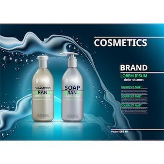 Cosmetic template design