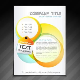 ベクトル創造的な会社のパンフレットチラシのデザイン