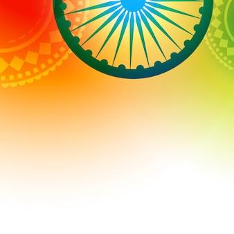 テキストのためのスペースとスタイリッシュなインドの背景