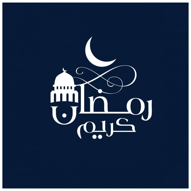 Crescent moon with mosque ramadan background