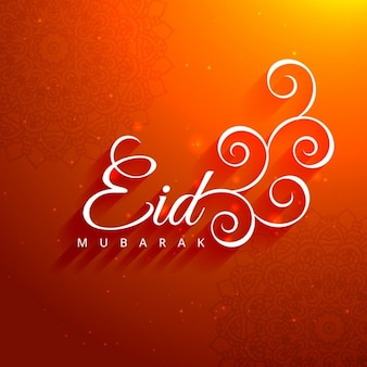 Cultural eid festival greeting background