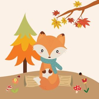 秋の森のかわいいキツネ