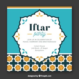 Cute iftar invitation