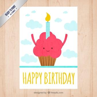 Cute muffin birthday invitation