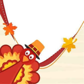 感謝祭のお祝いのためのかわいいトルコの鳥。