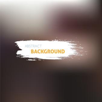 Dark blurry background