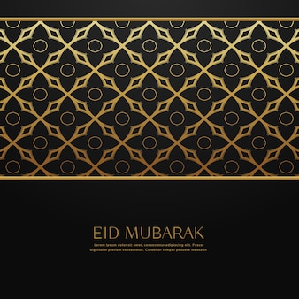 Dark design with pattern for eid mubarak