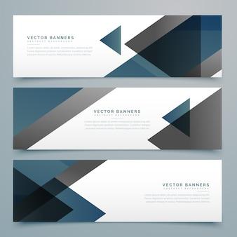 Вектор абстрактный горизонтальный баннер бизнес набор