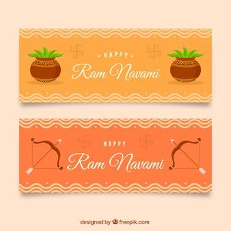 幸せなラムnavamiの装飾バナー