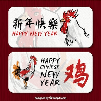 Decorative banners of roosters for chinese new year