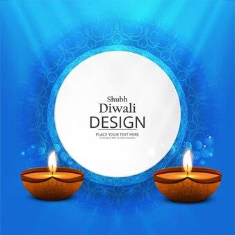 Decorative blue diwali background