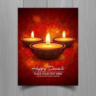 Decorative diwali greeting card