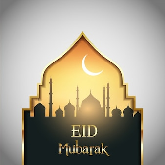 Decorative eid mubarak landscape background