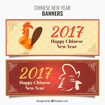 Decorative flat banners for chinese new year