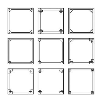 Decorative geometric frames collection