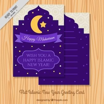 Decorative greeting card of islamic new year