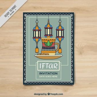 Decorative iftar invitation