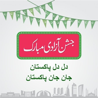 Decorative pakistan day background with garlands