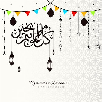 Decorative ramadan kareem design