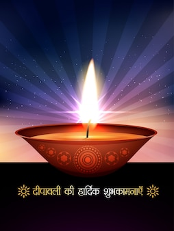 Design for diwali festival with glowing candle