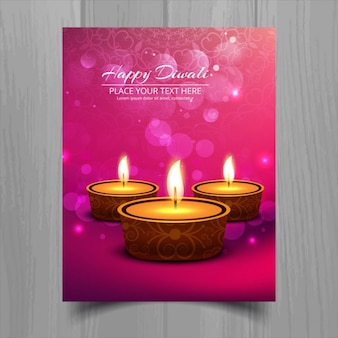 Diwali bokeh greeting