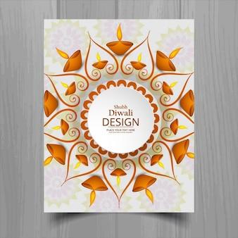Diwali brochure