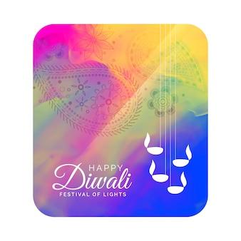水彩の背景を持つディワリ祭りグリーティングカードデザイン