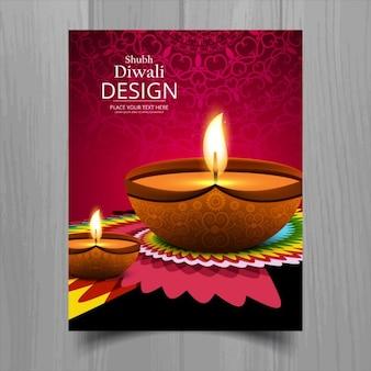 Diwali ornamental abstract brochure