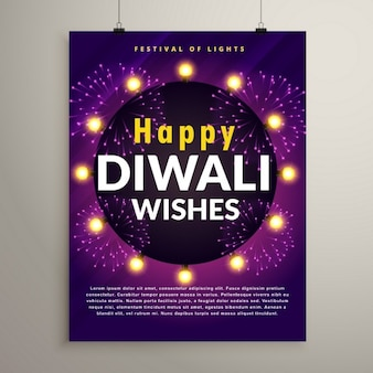 Diwali purple brochure with a circle of lights
