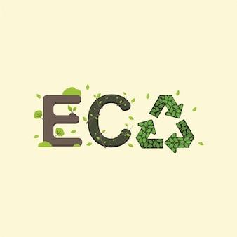 エコグリーンタイポグラフィー