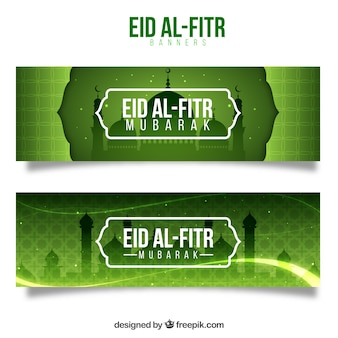 Eid al fitrのグリーンデザインのバナー