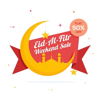 Eid Al Fitr、Crescent MoonとMosqueのウィークエンド・セール・リボン。ポスター、バナー、フライヤーのデザインとして使用できます。