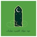 Eid milad un nabi mosque pillar style with floral art islamic background