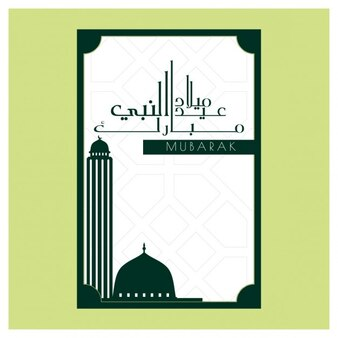 Eid milad un nabi poster