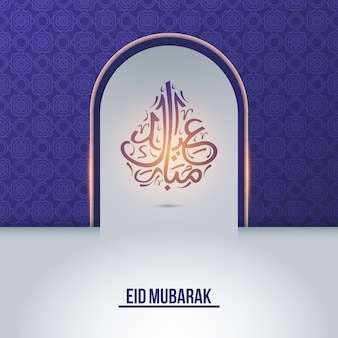 Eid mubarak background with arabic typography